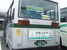 遠鉄バス広告 1
