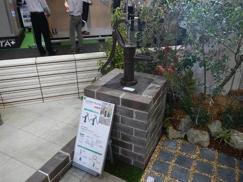 ガーデンポンプ1